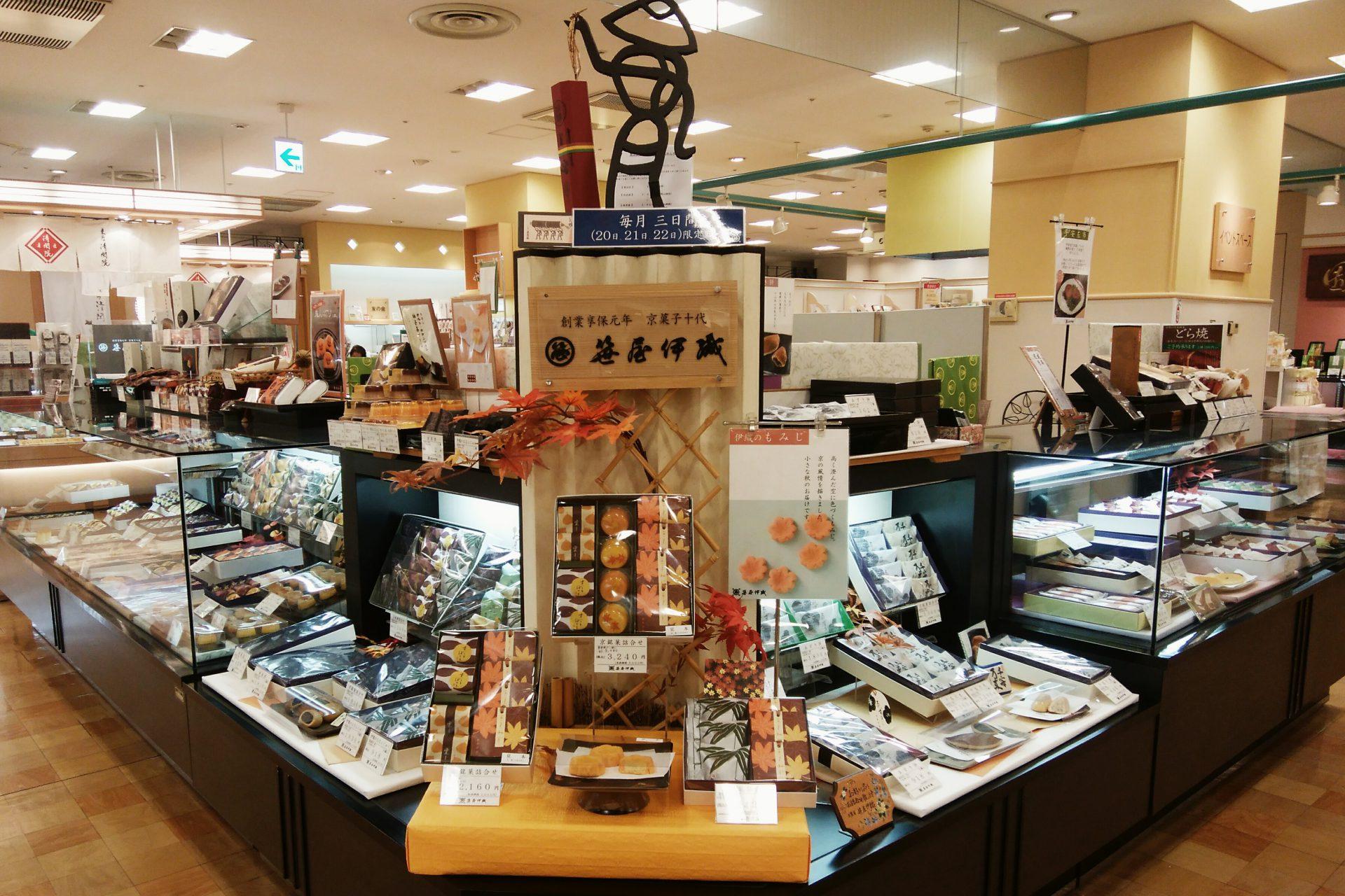 大丸京都山科店