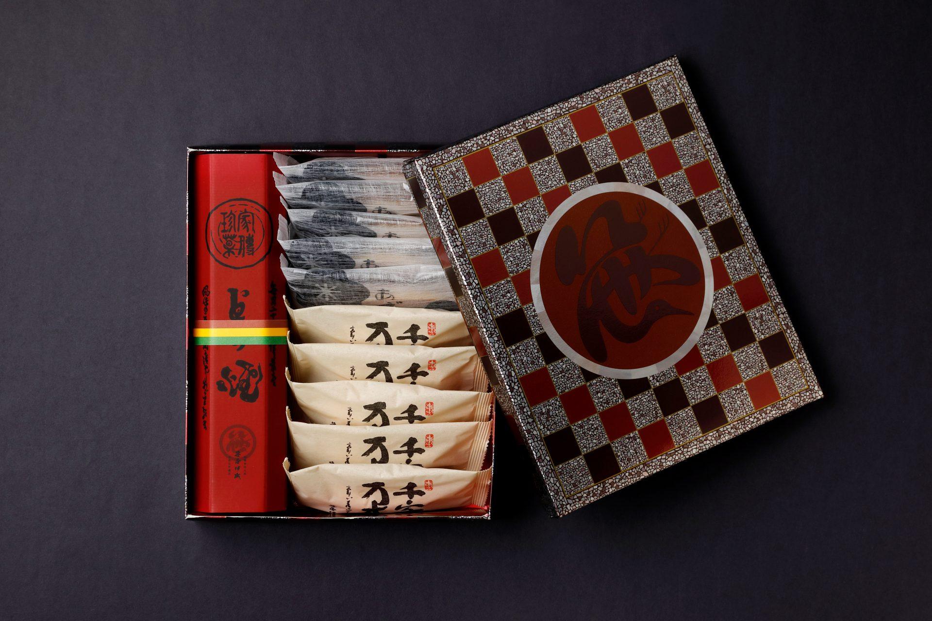 【明治維新150年記念】代表銘菓 どら焼 詰合せ【行器入】