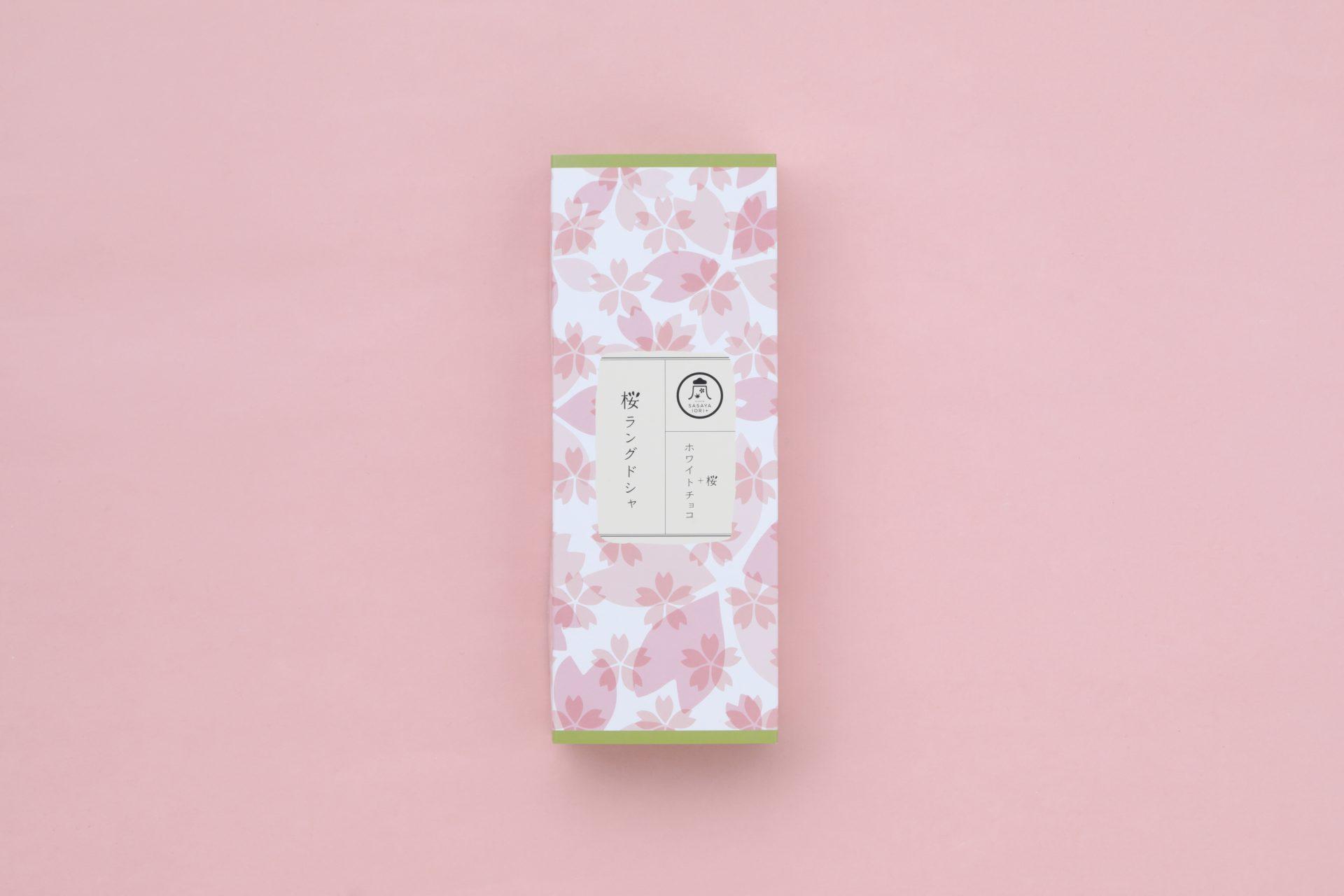 桜ラングドシャ