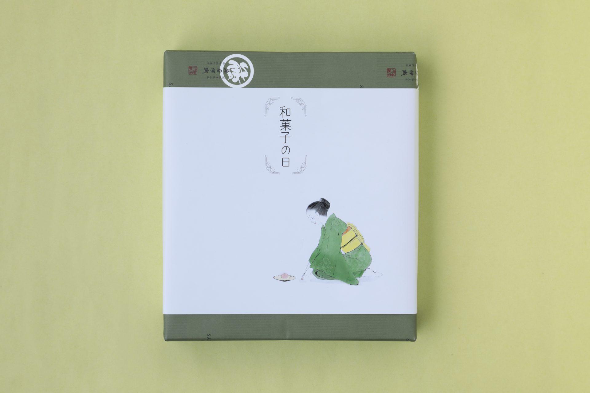 【和菓子の日(6/15・16届)】代表銘菓 どら焼 詰合せ 二