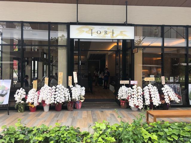 ブランチ松井山手店